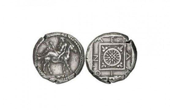 Ancient Mendi