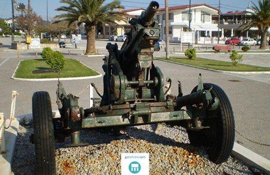 Howitzer Flak 30