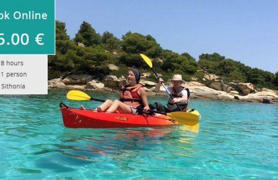 Full Day Sea Kayak Trip, Sithonia