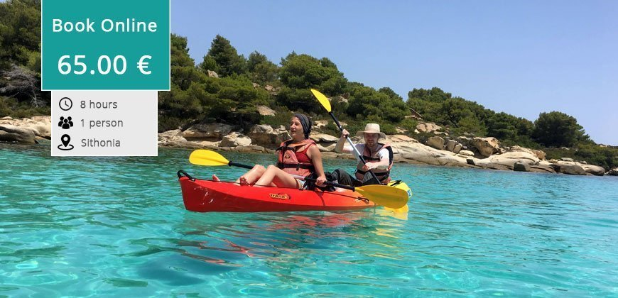 Full Day Sea Kayak Trip, Sithonia