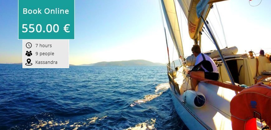 Best of Halkidiki full day cruise Kelyfos island (Kassandra)