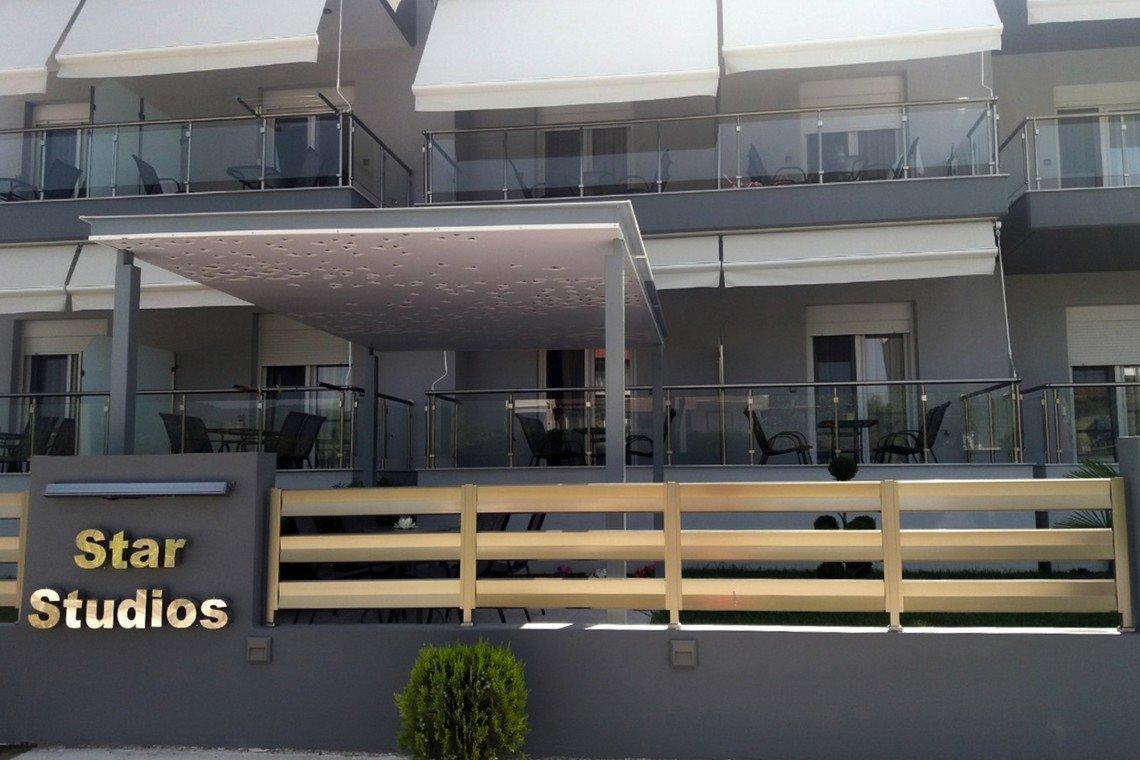 Star Studios, Stavros beach Thessaloniki