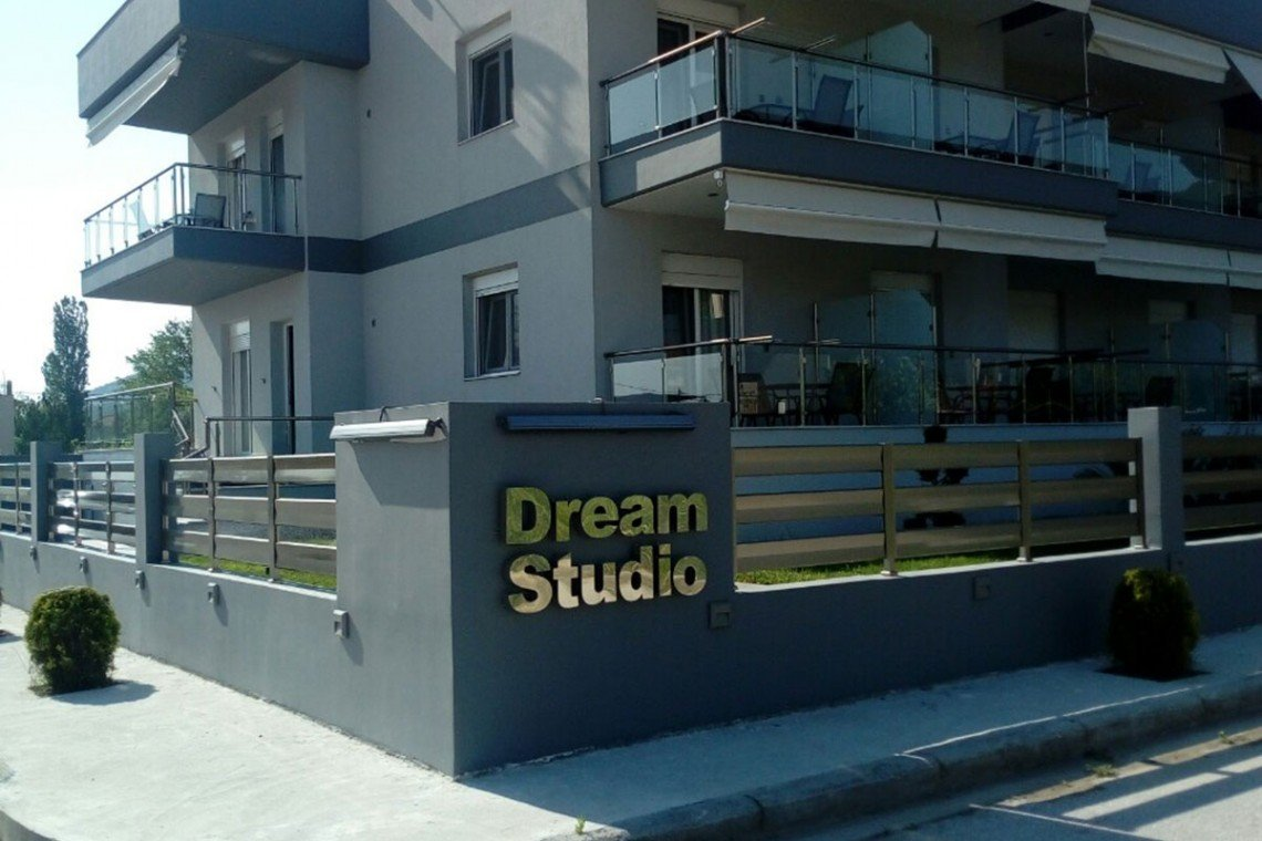 Dream Studios, Stavros beach Thessaloniki