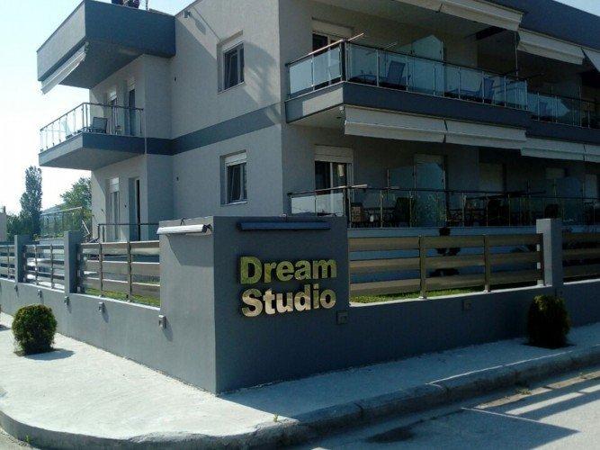 Dream Studios, Stavros beach Thessaloniki