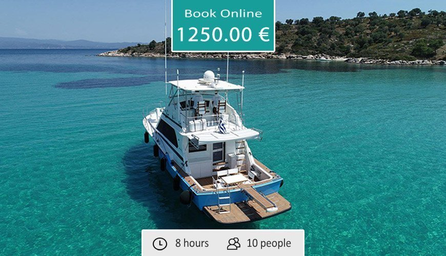 Motor Yacht Bertram - Day Cruise to Diaporos