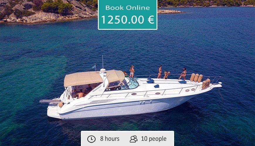 Sea Ray Luxury Yacht Day Cruise to Diaporos Island