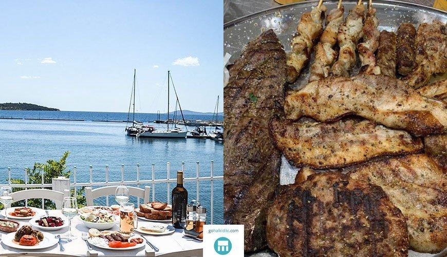 Halkidiki Gastronomy a Great Taste Experience