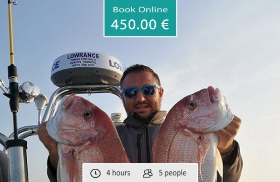 Halkidiki Fishing Tours