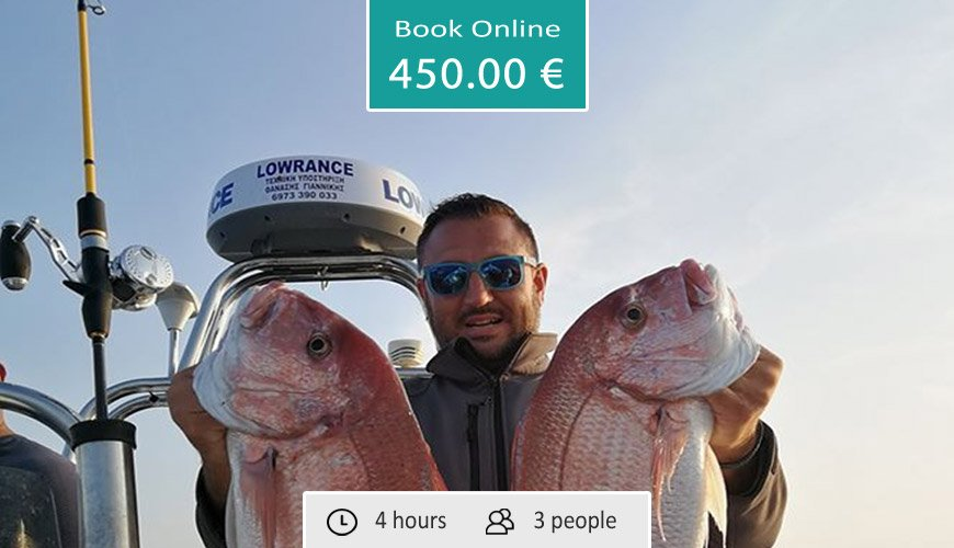 Halkidiki Fishing Tours