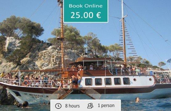 Toroneos Cruise from Pefkohori