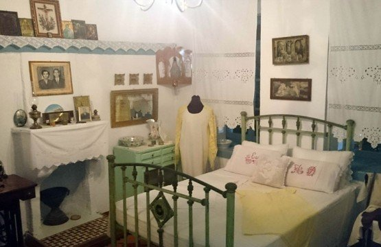 Folklore Museum at Afytos