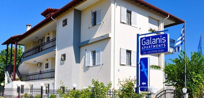 Galanis Apartments Siviri Halkidiki