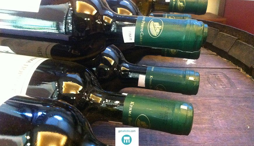 Wine-Making in Halkidiki